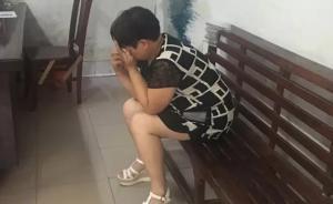 """湖南女子冒充政府发布""""单身汉可申请老婆""""谣言,被拘留十日"""