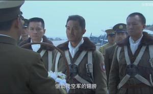 虚构的谒陵:1938年国军战机空中拜谒中山陵事件之内幕