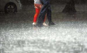 未来四天北京西部及东北部将有局地大暴雨,专家提示远离山区