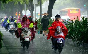 南北方近日将同时强降雨,防总加派3个工作组协助地方防汛