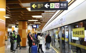 【砥砺奋进的五年】14条线,上海轨交运量占总运量比例过半