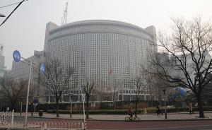 营救在巴遭绑架中国公民细节:外交部14次密集回应