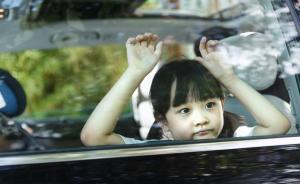 11岁男孩被卡车窗窒息身亡,如何避免挥鞭样损伤和车内悲剧