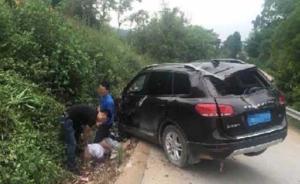重庆一辅警为逼停毒贩被车拖行一公里,警方成功缴毒一公斤