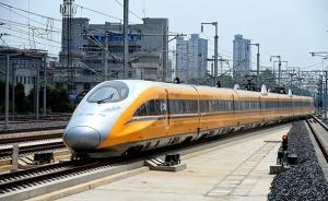 西安至成都高铁拟9月30日通行,单程由16小时缩至3小时