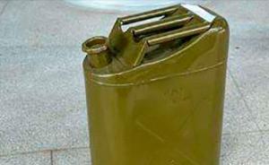 佳木斯五旬男子求复合遭拒当街泼汽油烧已婚女友,已被抓获