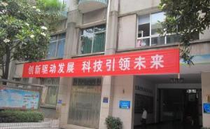 广州:改革创新四类失误或可免责,不影响提拔、评优