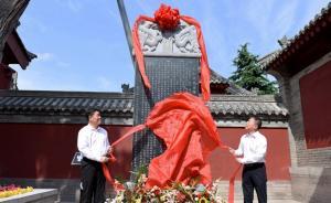 历时12年多,甘肃天水伏羲庙完成史上规模最大保护维修工程