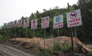 """【砥砺奋进的五年】环保部将推动""""锰三角""""综合防控协调机制"""