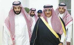 """释新闻丨沙特老国王""""任性""""换王储,依据的是什么梗?"""