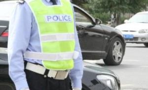 石家庄交警后续通报:执勤民警已向当事人道歉,接受组织处理