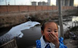 水污染防治法拟加大处罚监测数据造假力度:顶格罚款100万