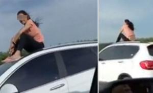 """宁夏一女子公路上赤脚坐车顶""""兜风"""",被交警教育并罚10元"""