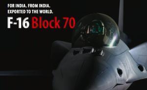 技术派|地表最强F16落户印度,或倒逼巴军购更多中国军机