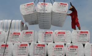 美国对中国、印度等四国涤纶短纤维产品发起反倾销调查
