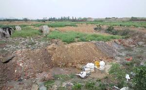 土壤修复缺少技术规范,专家呼吁制定绿色标准防止二次污染
