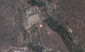 韩媒:韩国统一部官员称朝鲜丰溪里新动向与核试无直接关联