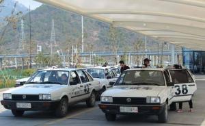 杭州驾考中心周边15家宾馆涉商业贿赂:给教练回扣拉生意