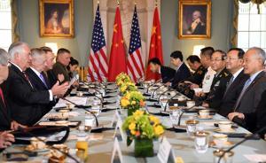 首轮中美外交安全对话传递四个信号:两军积极寻求务实合作