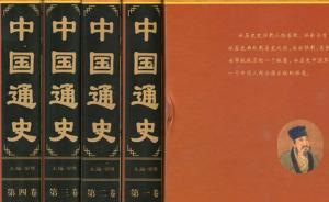 """女生报考苏州公务员,被要求开""""中国史""""就是""""历史学""""证明"""