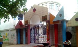 山西忻州市幼儿园摇号招生遭质疑,两儿童年龄超28周岁