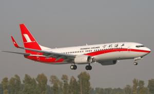 旅客高空突发癫痫,华东空管局协调航班提前5分多钟降落
