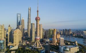 龚道安任上海市公安局局长,过剑飞任上海市财政局局长