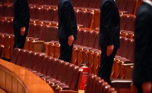 浙江省纪委调整四名副书记分工:分管信访、案管、审查、审理