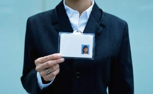 日本对核反应堆学者进行身份调查,包括精神病史、犯罪记录等