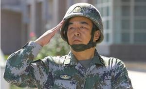 原第1集团军副政委周夕根调任上海警备区领导