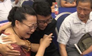 西安:28年后被拐少年与母亲相拥而泣