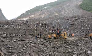 茂县垮塌紧急救援:学生放假村里人较多