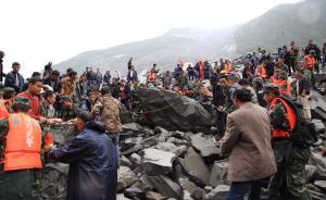 连线茂县消防大队:有二次塌方危险