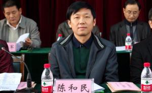 江西九江市委常委陈和民担任鄱阳湖生态科技城党工委第一书记