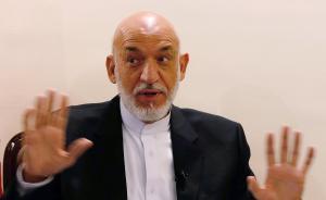世界和平论坛丨阿富汗前总统:美增兵非好事,已多年未见和平
