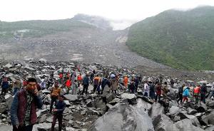 专家:历史上两次地震深刻影响茂县山体,监测暂无法完全覆盖
