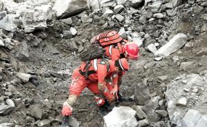 茂县垮塌现场发现两个疑似生命迹象,信号微弱但已五次确认