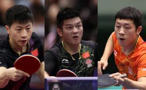 国际乒联回应退赛事件:严重影响乒乓球形象,将严肃彻查