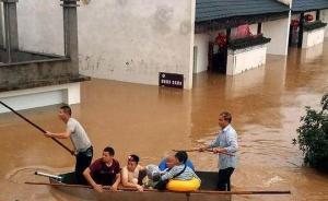 """受强降雨影响,""""中国最美乡村""""江西婺源全部景区临时关停"""