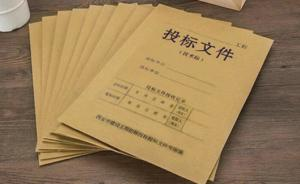 """""""最低价中标""""成企业集中诟病问题:阻碍中国经济转型升级"""