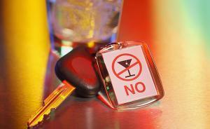 """男子深夜酒后开车去派出所报警""""找不到妻子"""":因醉驾被刑拘"""