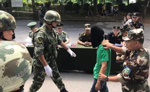中缅警方联合开展边境扫毒,禁毒日互相移交26名吸毒人员