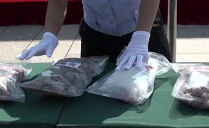 北京销毁毒品1.4吨,年抓过万涉毒人员