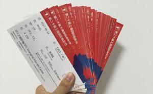 上海电影节|9天看30部电影是一种什么样的体验