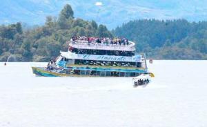 哥伦比亚沉船事故全程:6死31失踪