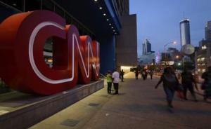 """美媒:删除特朗普与俄""""勾结""""的报道,CNN将严控涉俄新闻"""