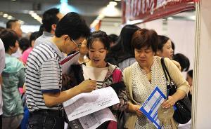 高考志愿填报服务涌现:借助专家、大数据,价格最高几万元