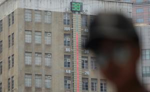 立秋虽过秋意远:高温再袭我国中东部,部分地区最高达40℃