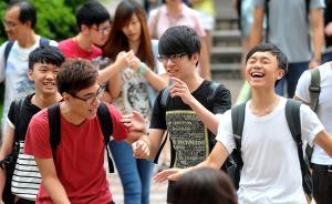 台湾高校今年大陆招生1693人,有学生感叹老师像藤野先生