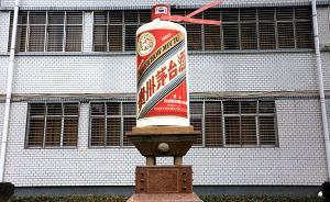 茅台酒厂招三百人引数十万人报名,此前已有5年没招人
